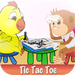 Tic Tac Toe HD (iPad Edition)