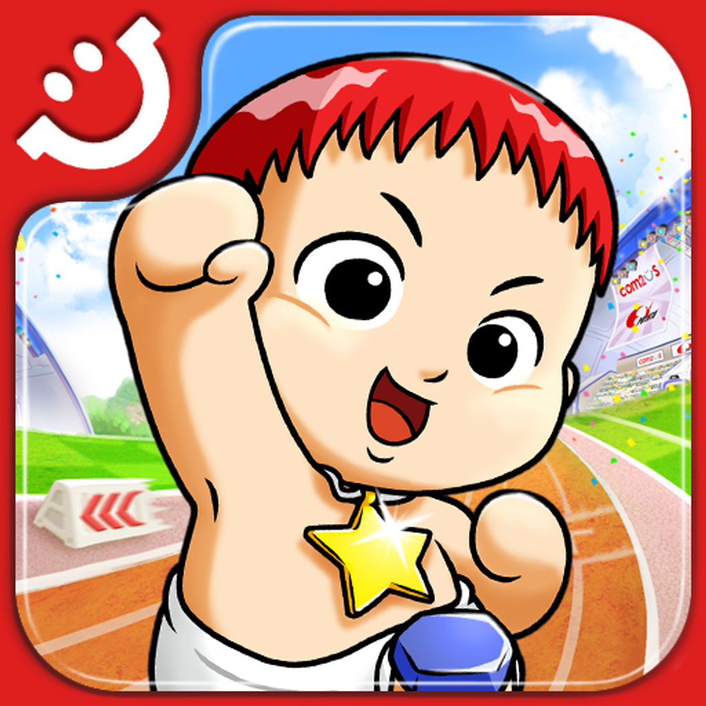可爱有趣的超级宝贝运动竞赛